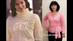 Для тех, кто умеет вызать спицами <b>пуловеры</b>, <b>свитера</b>, <b>жакеты</b> ...