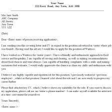 Waitress Cover Letter Sample Lettercv Com