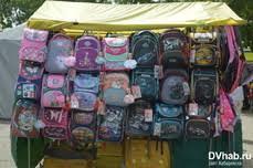 Правильно выбирать <b>школьный рюкзак</b> научило Роскачество ...