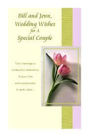 beautiful celebration greeting card wedding printable card Wedding Greeting Cards Printable printable card beautiful celebration greeting card free printable wedding greeting cards