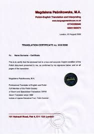 Request Letter Format For Experience Certificate Resume Pdf Download