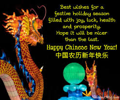 Chinese lunar new year is known to bring in good luck and positivity. 70 Chinese New Year Wishes And Greetings 2021 Wishesmsg