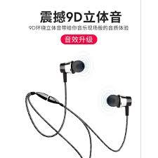 Tai Nghe Bluetooth Có Dây Cho Vivo Huawei Oppo Apple chính hãng 685,500đ