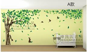 Small Picture Wall Decor Stickers Cheap Stirring Vinyl Art Decal Quote Family