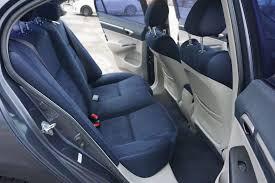 2008 honda civic hybrid 4dr sedan w navi 17231705 9