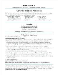 Entry Level Data Entry Resume Sample