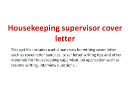 Cover Letter Examples For Housekeeping Housekeeping Cover Letter
