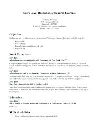 Resume For Receptionist Position Best Receptionist Resume Objective Mkma