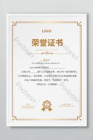 Certificate Of Honor Template Labor Model Honor Certificate Template Ai Free Download