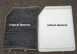 Как часто нужно менять салонный <b>фильтр</b> в автомобиле