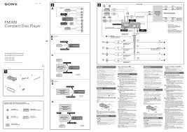 sony xplod 52wx4 wiring diagram schematic diagramsony xplod car radio wiring diagram best wiring library sony