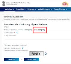 aadhar card how to