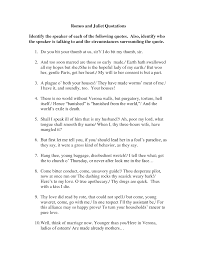 romeo and juliet essay quotes romeo and juliet important quotes quotesgram