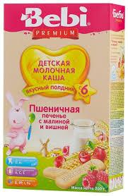 <b>Каша Bebi молочная</b> пшеничная с печеньем, малиной и вишней ...