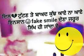 punjabi status for s