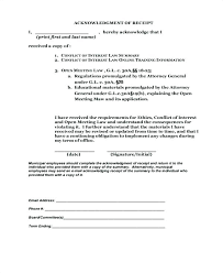 Membership Dues Template Email Receipt Confirmation Template Mail Payment Sample Fax