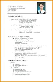 College Application Resume Template Classy College Entrance Resume Template Best Template Ideas