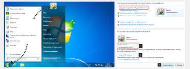 Windows 7 bilgisayara bir şifre koymak için basit bir yol