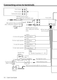 best of kenwood kdc 610u pioneer mvh wiring diagram Kenwood Bluetooth Deck dorable kenwood dnx5140 wiring diagram pictures wiring schematics kenwood kdc x898 page12 kenwood dnx5140 wiring diagram best of kenwood kdc 610u
