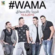 wama wamaband twitter