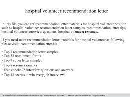 Hospital Volunteer Cover Letter Hospital Volunteer Resumes