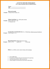4 College Applicant Resume Template Sick Leave Letter