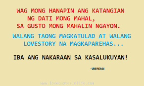 Tagalog Love Quotes For Him Inspiration Tagalog Love Quotes For Him Her Love Quotes In Life