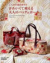 369 best Patchwork japonês images on Pinterest | Bag, Pockets and ... & Cute and Useful Quilted Bags - Japanese Craft Book MM Adamdwight.com