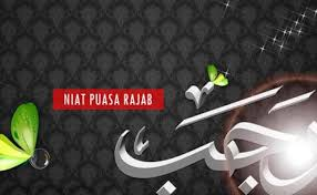 Dalam surat tertulis kalender islam 1442 h dan puasa tahun 2021 diperkirakan jatuh pada tanggal 13 14 mei 2021. Efzhnnritie2km