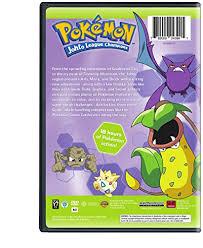 pokemon joto league. Plain League Pokemon Johto League Champions  The Complete Collection With Joto