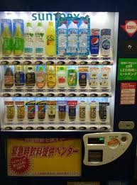 Bus Vending Machine Kyoto New Vending Machine For Drink At Basement Picture Of Citadines