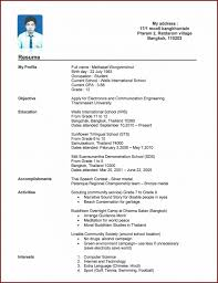 how to put resume on word scoring rubric for paragraph essay  make my resume 3 build my resume now uxhandycom build my resume › how to put