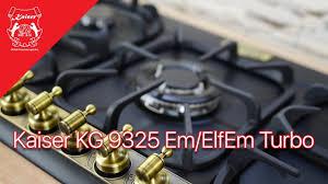 Поверхность <b>Kaiser</b> KG 9325 Em Turbo - YouTube