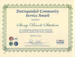 Volunteer Of The Month Certificate Template Parent Award Templates