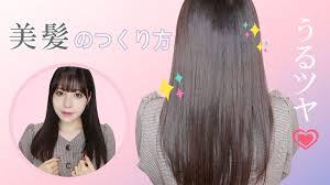 松嶋菜々子の髪型55選ママ向けのショートやボブのオーダーセット方法