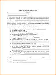 Tenant Verification Letter Teaching Resume Objective Examples