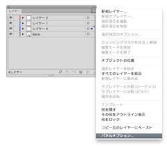 Adobe Illustrator Cs6 Tips下位バージョンのファイルを開くと