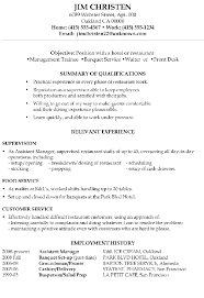 restaurant objective for resume resume sample hotel management trainee and service