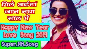 Akshara Singh   Happy New Year Song 2019   Super Hit Love ...