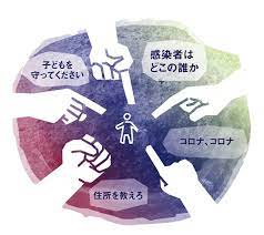 爆 サイ 富山 県 コロナ