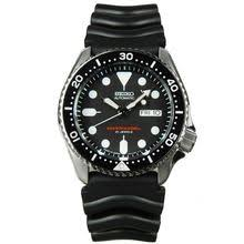 buy seiko mens womens watches online seiko automatic diver skx007 rubber band men s watch