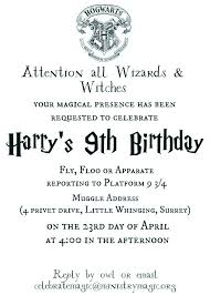 Birthday Party Invitation Card Template Free Train Birthday Invitations Printable Free Printable Harry Potter