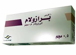 Xanax is a brand name that is given to the drug alprazolam. زاناكس Xanax عقار مهدئ ومنوم لعلاج القلق والتوتر الشديد والأرق المستمر البروف
