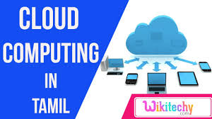 cloud computing essay best images about cloud computing in the  cloud computing in tamil history of cloud computing live cloud cloud computing in tamil history of