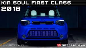2018 kia turbo. plain kia 2018 kia soul first class review rendered price specs release date inside kia turbo