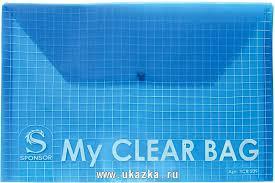 """<b>Папка</b>-<b>конверт с кнопкой</b> """"<b>My</b> clear bag"""", в ассортименте ..."""