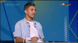 ملعب أون - محمد شريف: الموسم الماضي أفضل موسم في تاريخ النادي الأهلي