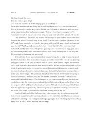 College Application Essays That Worked Examples Of Great College Application Essays College Admission Essay
