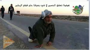 Image result for تصاويرپياده روي اربعين