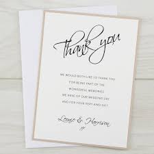 Scriptana Thank You Card
